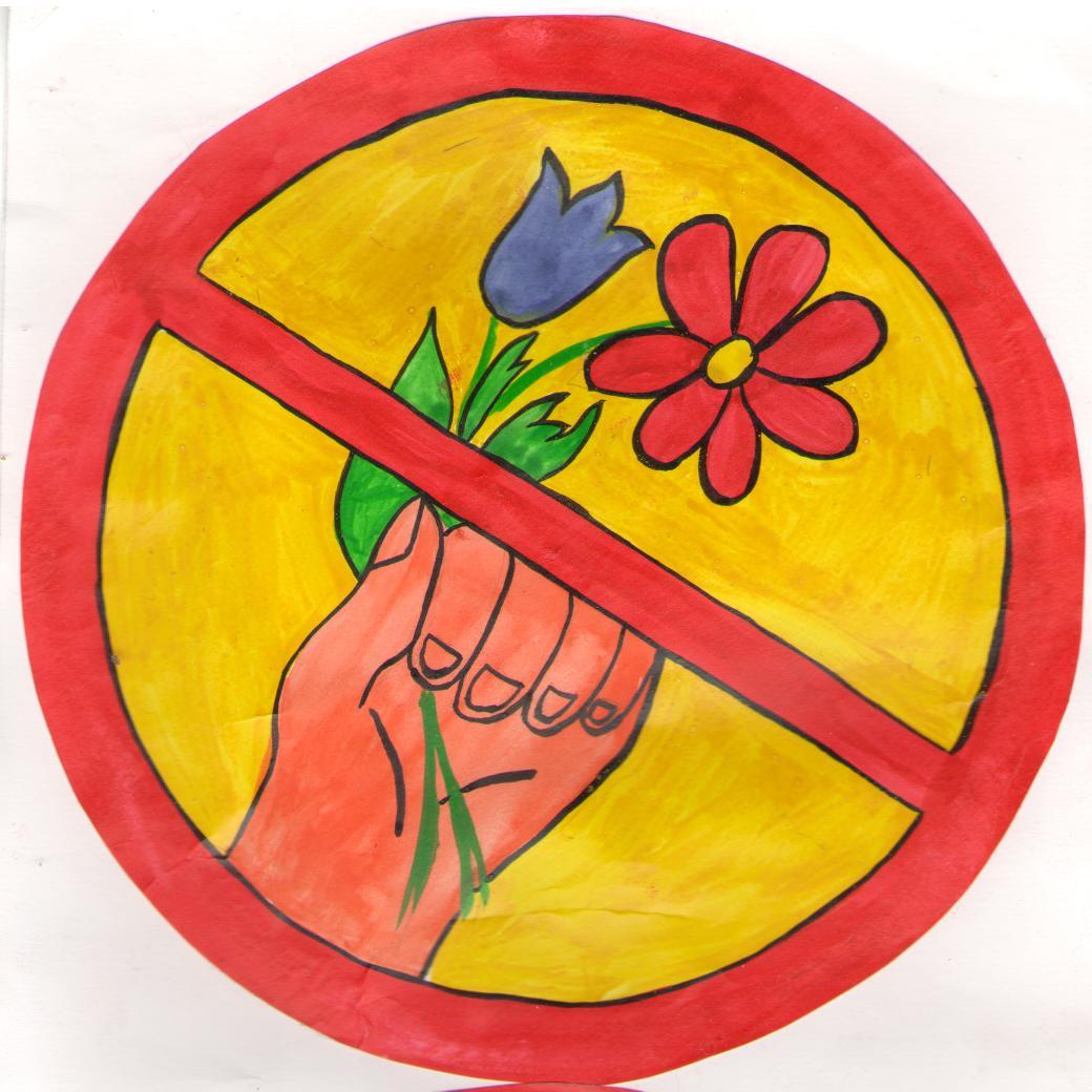 Не смейте, люди, рвать цветы! (Петр Летуновский) / Стихи. ру 805
